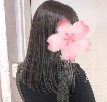 「カラーチェンジ」04/19(木) 18:33 | 茉莉花(まりか)の写メ・風俗動画
