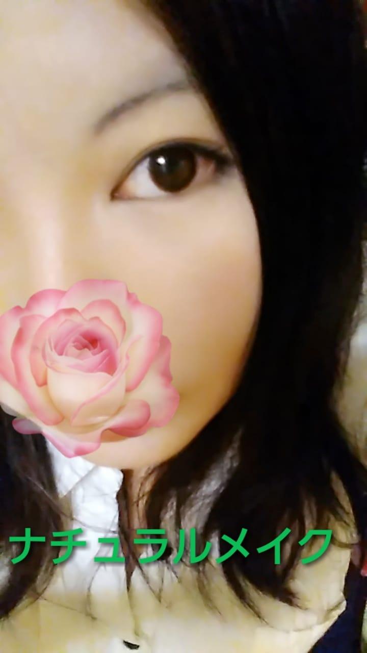 えみる「えみる」04/19(木) 18:51 | えみるの写メ・風俗動画