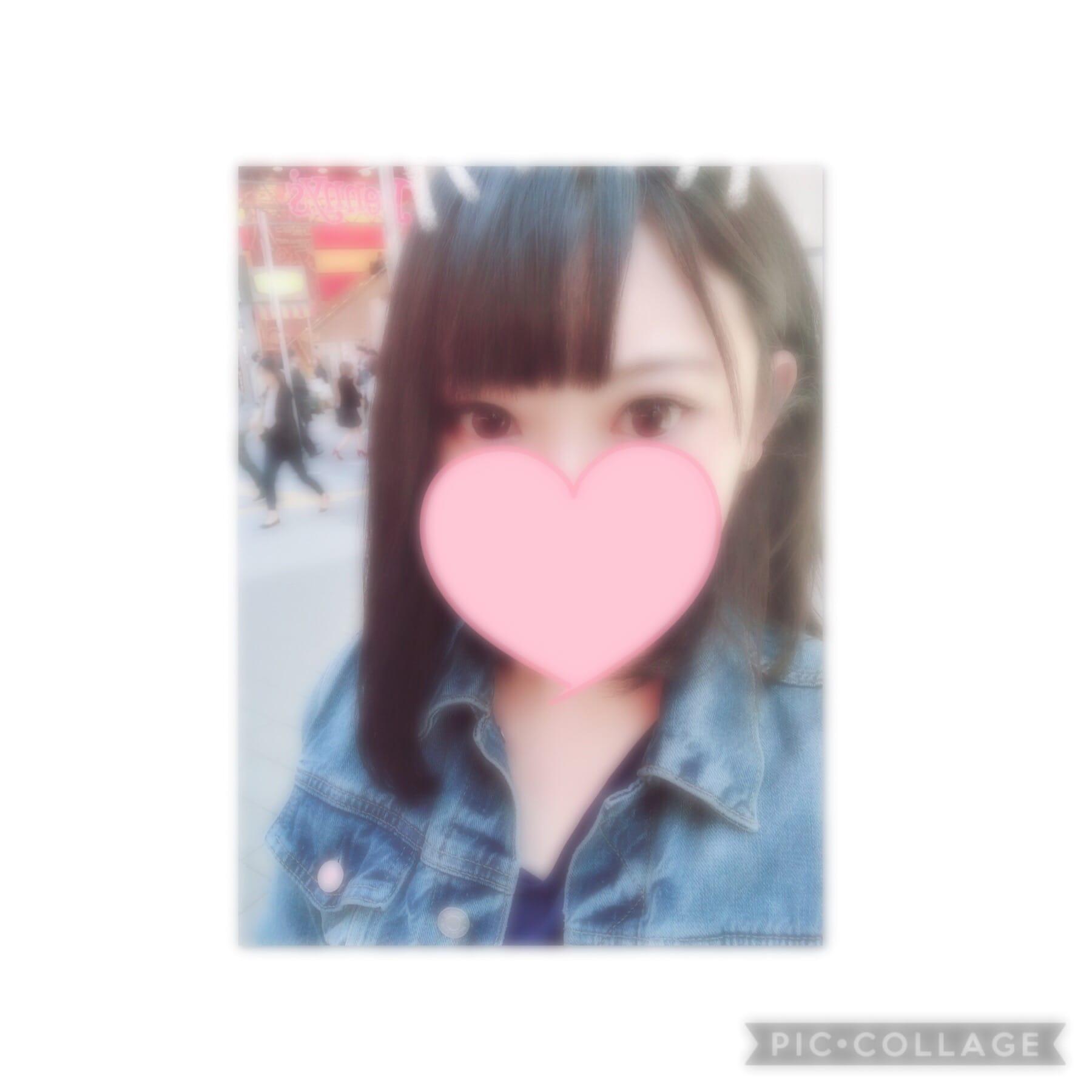 「こんばんは!」04/19(木) 19:23 | コトナの写メ・風俗動画