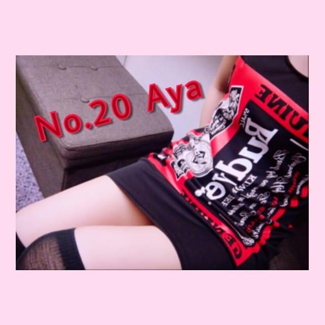 アヤ「あやブログ」04/19(木) 19:59 | アヤの写メ・風俗動画
