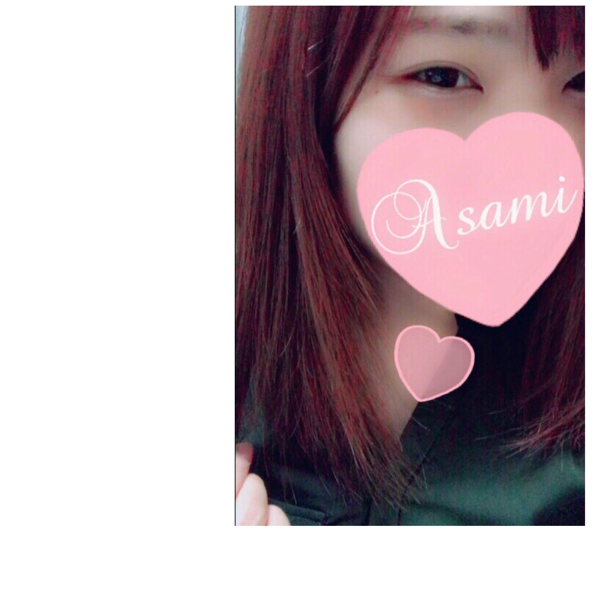 「出勤 です ☆」04/19(木) 20:10 | あさみの写メ・風俗動画