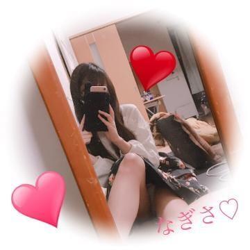 「♡しゅっきーん♡」04/19(木) 20:41 | なぎさの写メ・風俗動画