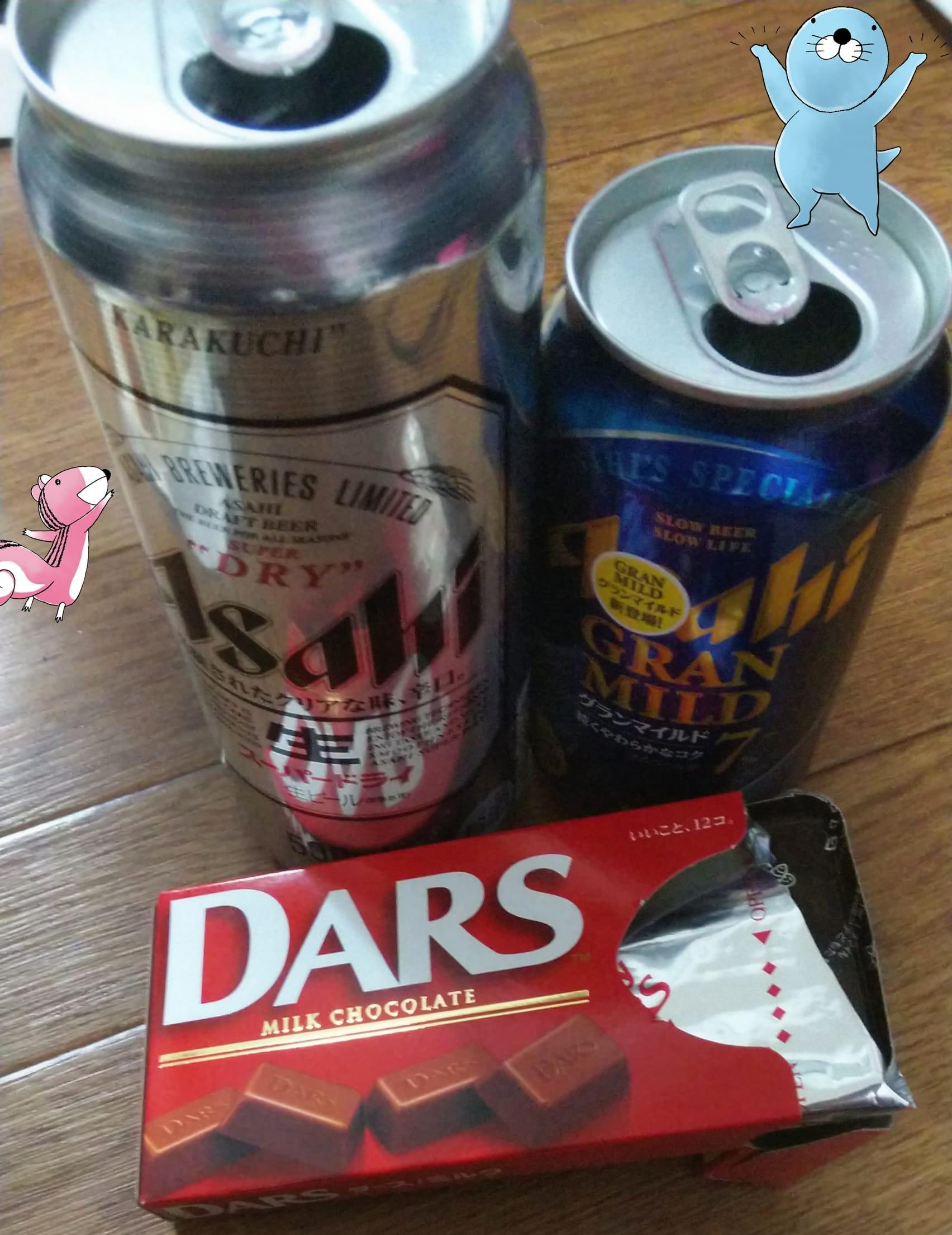 「新しいビールを買ってみました」04/20(金) 00:24 | 嘉島けいの写メ・風俗動画