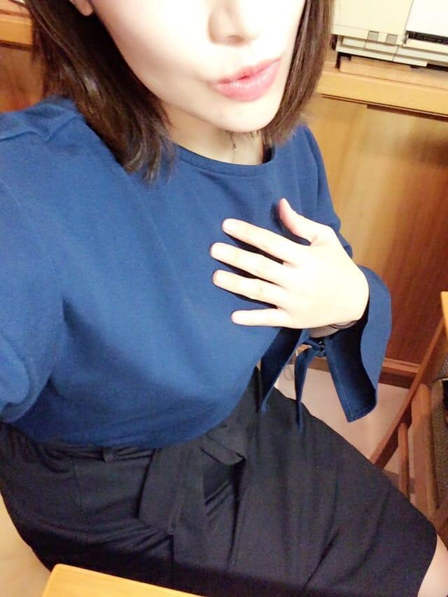 「おつかれさまでしたー!」04/20(金) 02:52 | 雪乃-ゆきのの写メ・風俗動画