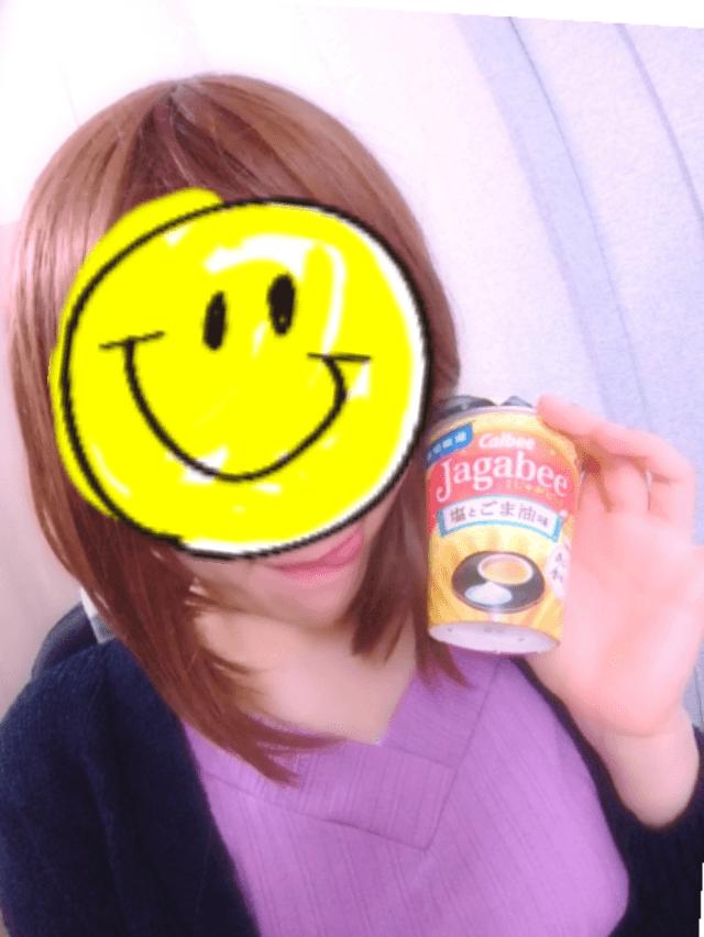 なずな「ついつい」04/20(金) 04:06 | なずなの写メ・風俗動画