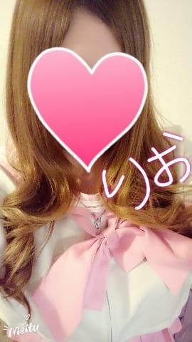 「キャンマジお兄さん?」04/20(金) 06:17 | りお変態ドMの写メ・風俗動画
