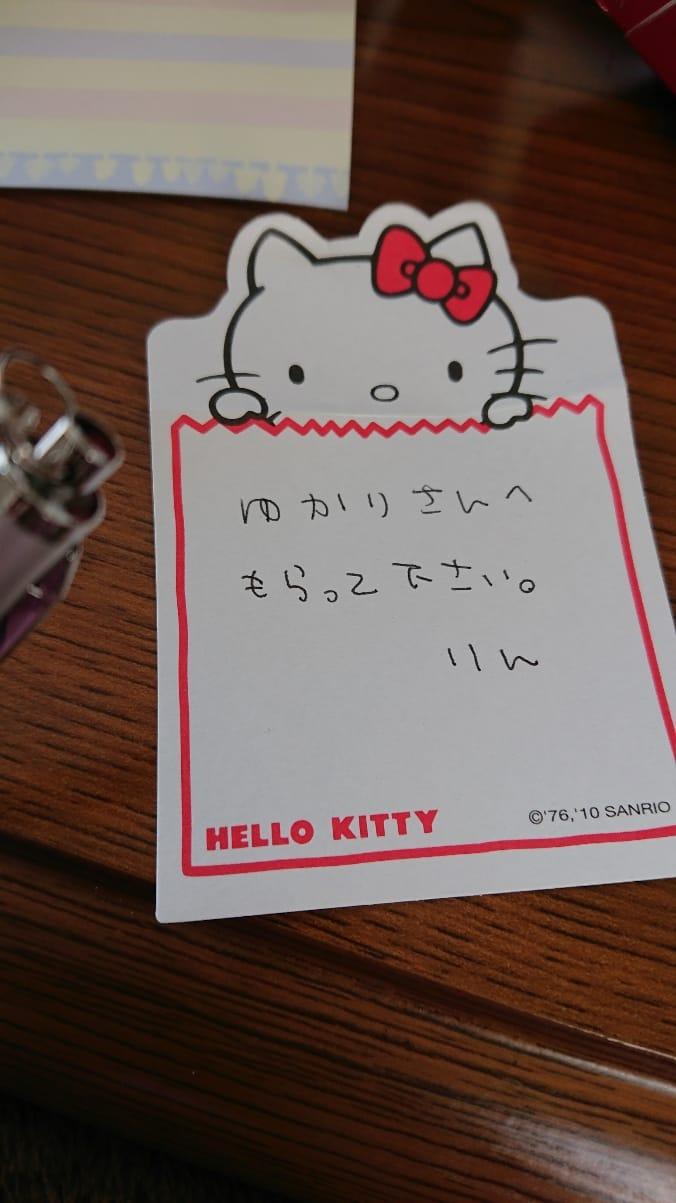 ゆかり「朝から嫌なことといいことが!」04/20(金) 09:06 | ゆかりの写メ・風俗動画