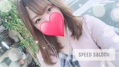 「おはようございます!」04/20(金) 09:19 | さとみの写メ・風俗動画