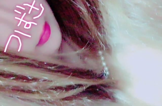 「おはよ〜♪」04/20(金) 10:48 | つばさ色白Hカップの写メ・風俗動画