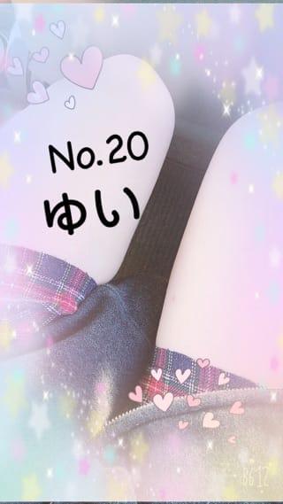 「本日出勤」04/20(金) 11:08 | ゆいの写メ・風俗動画