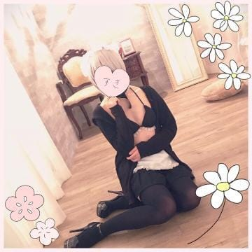 ほむら「こんにちわ」04/20(金) 12:50 | ほむらの写メ・風俗動画