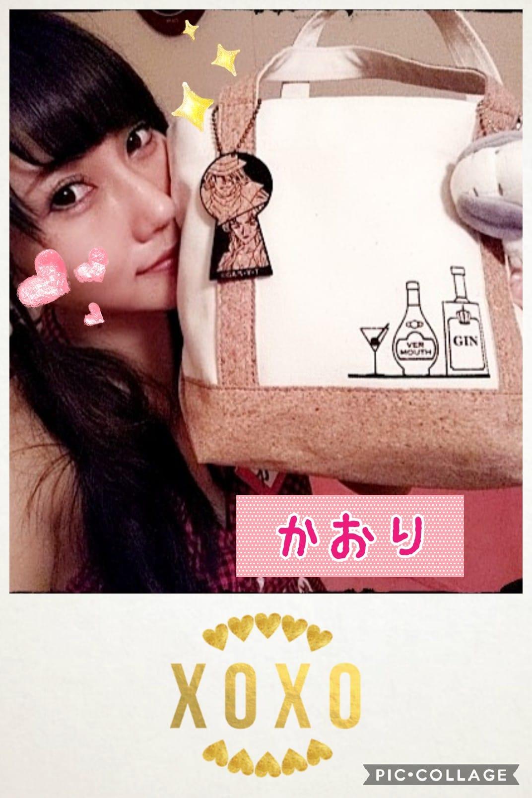 「☆★名探偵コナンのバッグ★☆」04/20(金) 13:05 | かおりの写メ・風俗動画