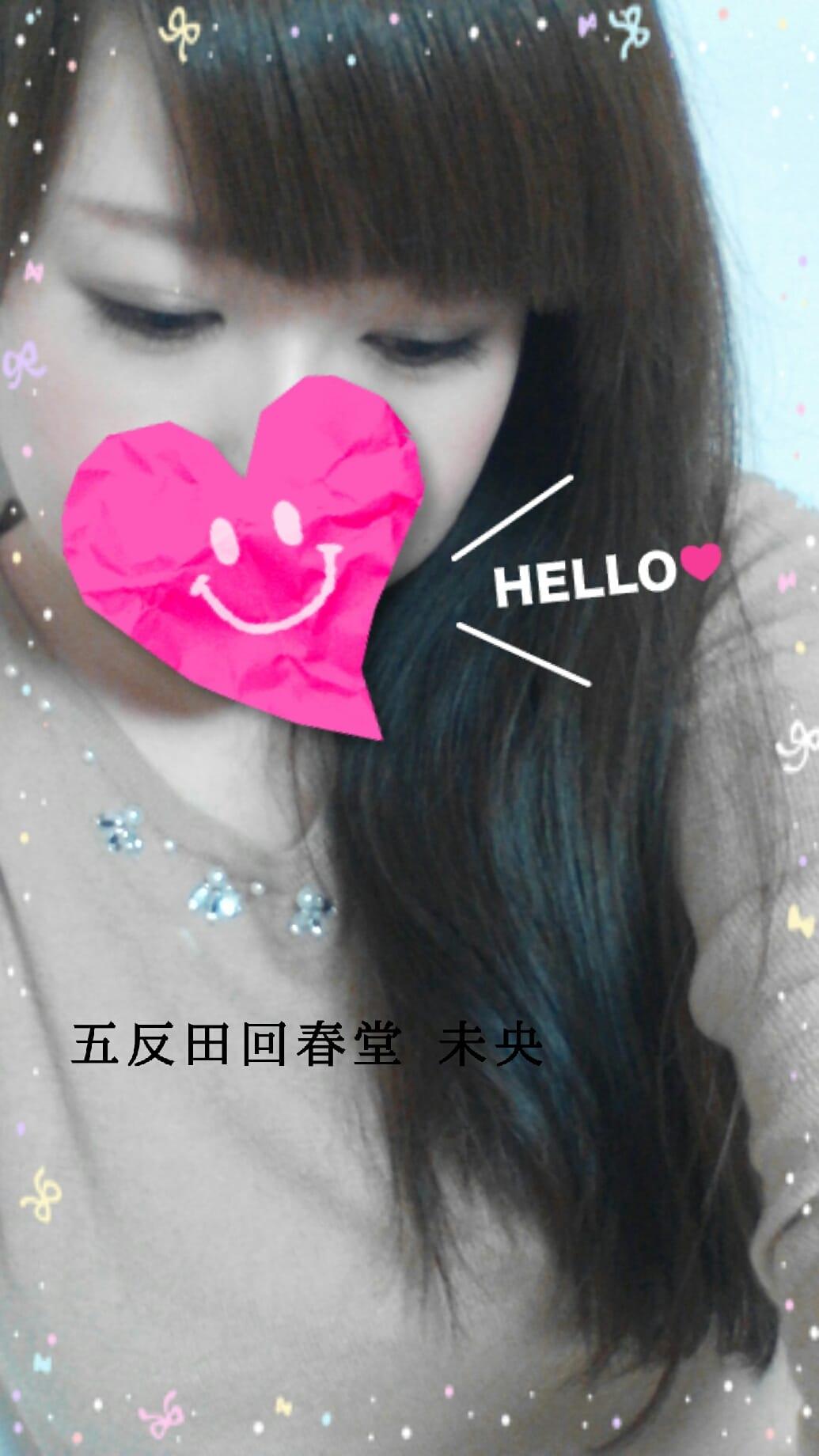 「4/19MさまThank you♪」04/20日(金) 14:41 | 未央-みお-の写メ・風俗動画