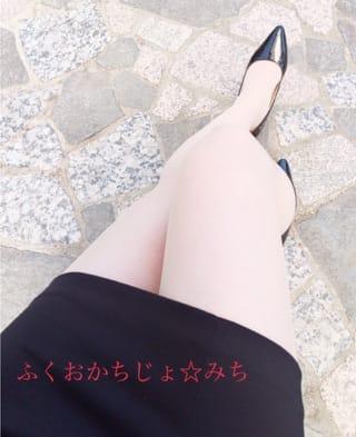 「しゅうまつ」04/20(金) 16:27   みちの写メ・風俗動画
