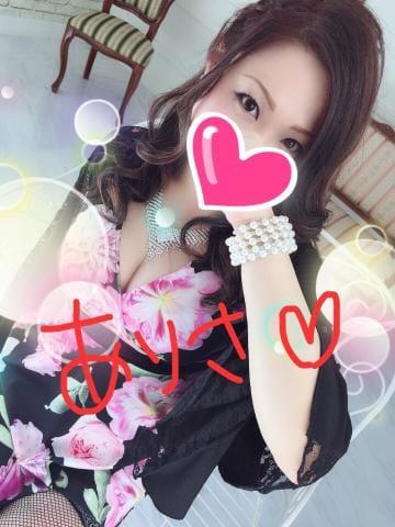 「撮影?」04/20(金) 16:47   ありさの写メ・風俗動画