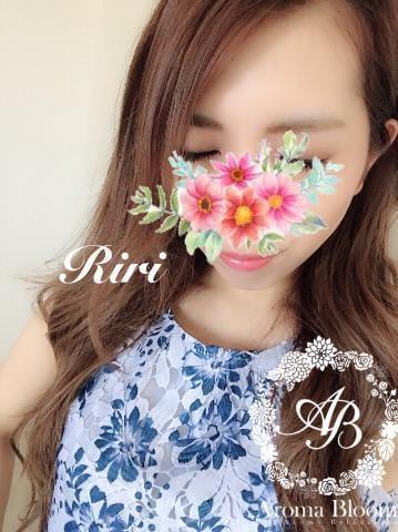 「りぴさん♡」04/20(金) 18:51 | 莉々-Riri-の写メ・風俗動画