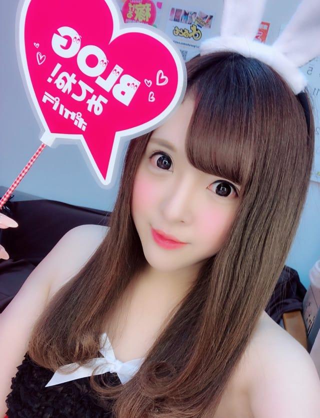 「ついに新改革始動!!」04/20(金) 18:58   くるみん.の写メ・風俗動画