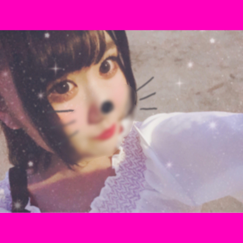 「くだらねぇ」04/20(金) 19:34   いちごちゃんの写メ・風俗動画