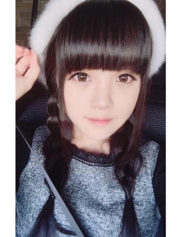 かなめ「かなめのブログ」04/20(金) 20:25 | かなめの写メ・風俗動画