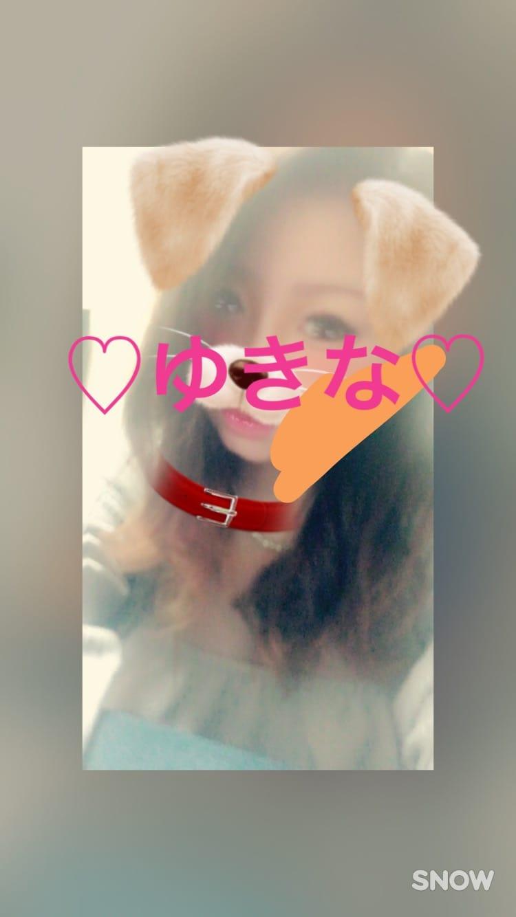 「こんばんわ!」04/20(金) 21:00 | ゆきなの写メ・風俗動画