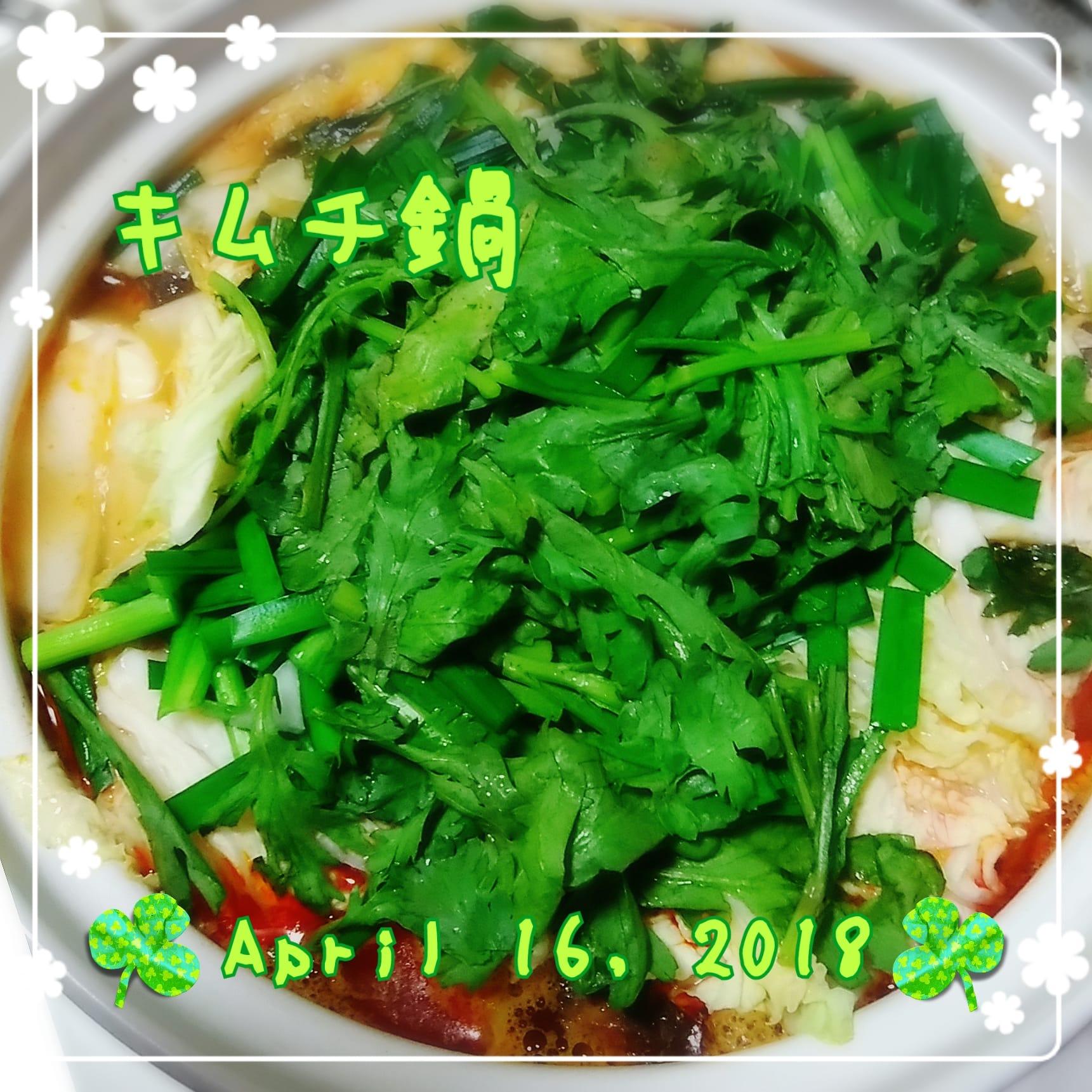 「月曜日のバンゴ(^-^)/」04/20(金) 21:08   さえの写メ・風俗動画