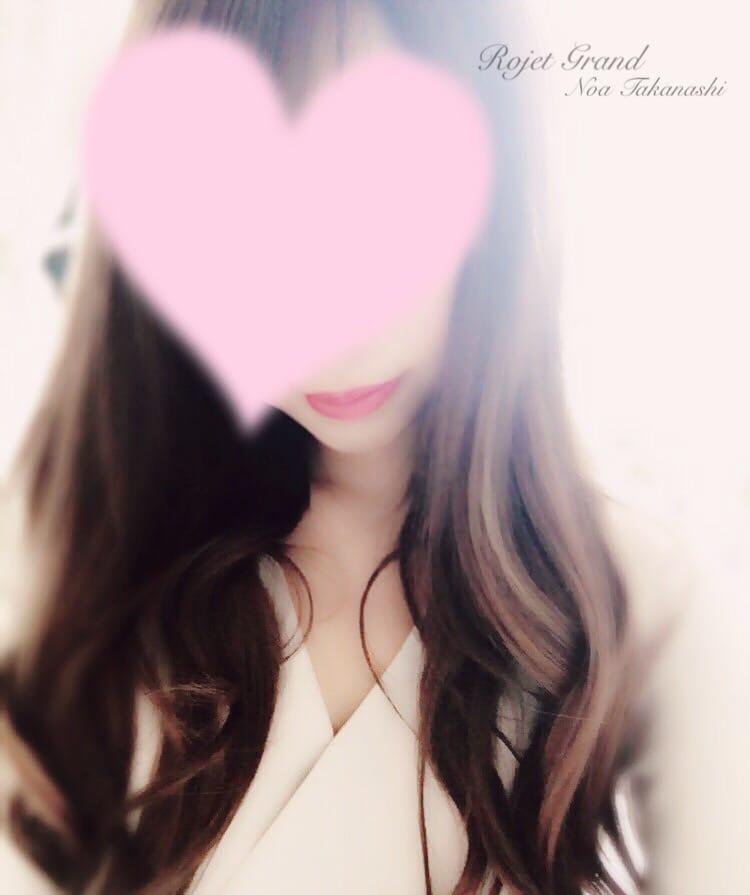 「お礼です*」04/20(金) 21:22   小鳥遊 乃愛の写メ・風俗動画