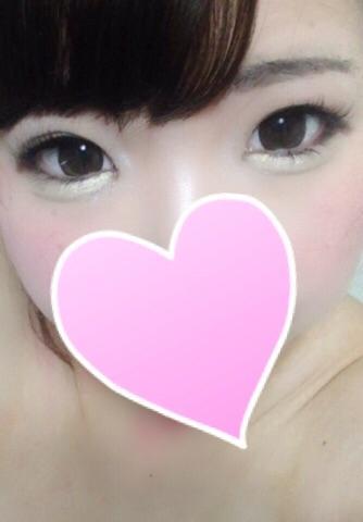 「おやすみなさい」04/20(金) 23:00   あおの写メ・風俗動画