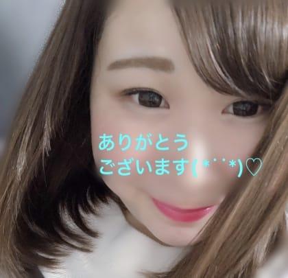 「21時頃来て下さった」04/20(金) 23:04 | ののかの写メ・風俗動画