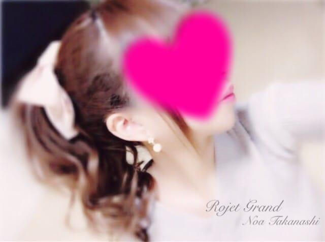 「お礼です*」04/20(金) 23:50   小鳥遊 乃愛の写メ・風俗動画