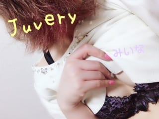 「代謝」04/21(土) 00:24 | みいなの写メ・風俗動画