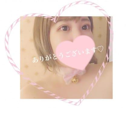 「♡21時半〜お兄さん」04/21(土) 00:26 | はるの写メ・風俗動画