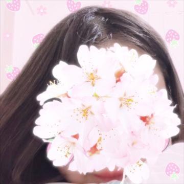 「お疲れ様ですm(__)m」04/21日(土) 00:38 | のあの写メ・風俗動画