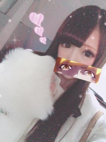 「おいしいっ♡」04/21(土) 02:08 | パイパン少女★うららちゃん♪の写メ・風俗動画