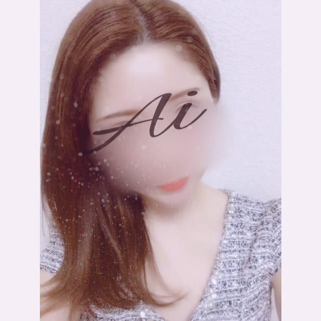 「見てくれたかなぁ♡」04/21(土) 04:11   あいの写メ・風俗動画