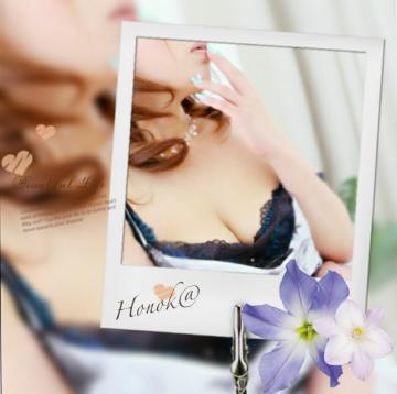 「ありがとうございました♡」04/21(土) 05:13 | ほのか♡魅惑の美姉の写メ・風俗動画