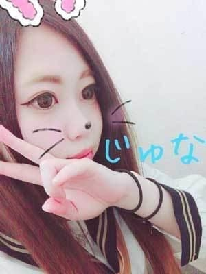「キュンキュンします笑笑」04/21日(土) 07:35   じゅなの写メ・風俗動画