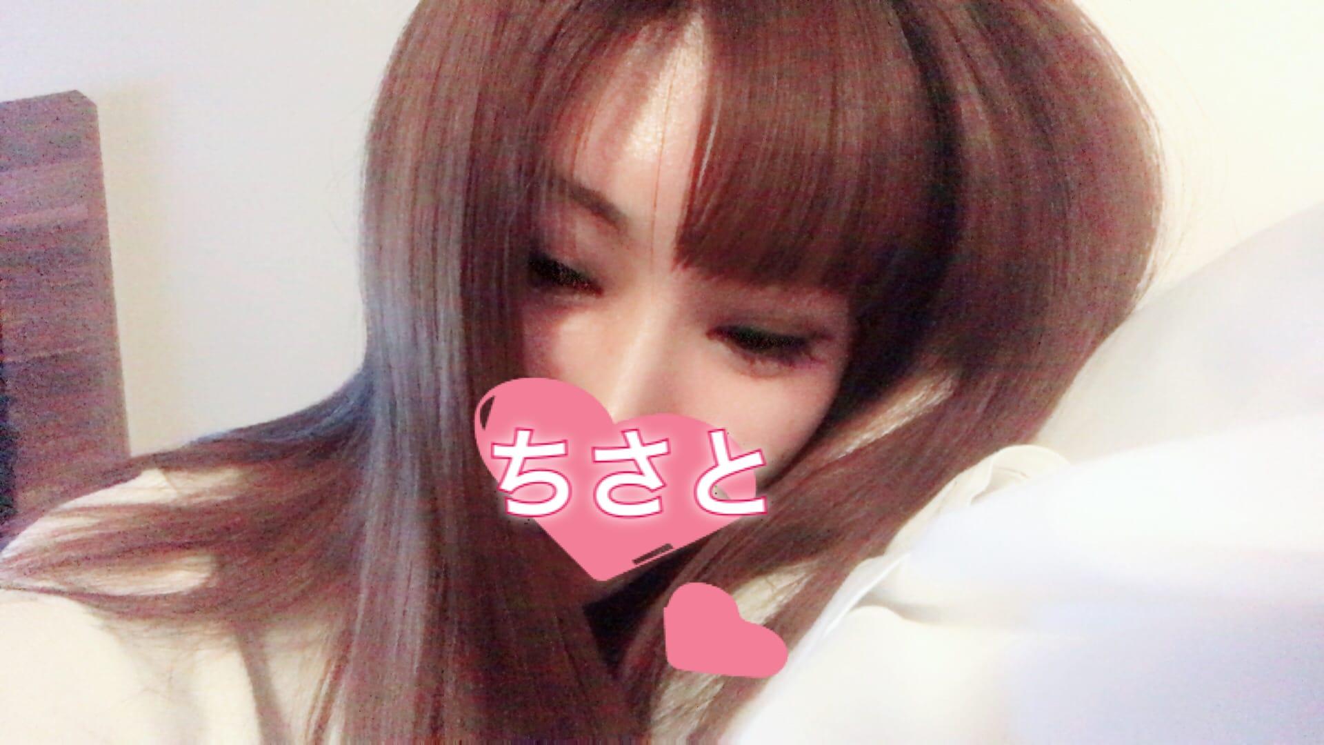 「終わり〜!」04/21日(土) 07:40   ちさとの写メ・風俗動画