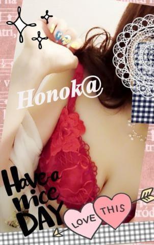 「リピート♡chez moiのあなたへ♡」04/21(土) 08:53 | ほのか♡魅惑の美姉の写メ・風俗動画