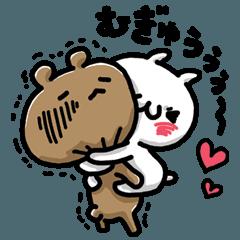 「おはよん(*´-`*)」04/21(土) 10:46 | 北野(きたの)の写メ・風俗動画