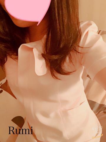 「初?ビジューのお客様」04/21(土) 10:54 | るみの写メ・風俗動画