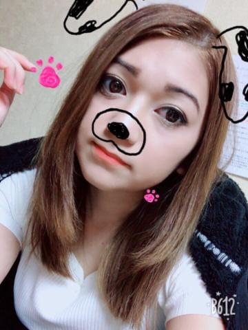 「こんにちわ?」04/21(土) 12:42 | カエラの写メ・風俗動画