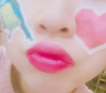 「かわゆいパック٩(๑❛ᴗ❛๑)۶」04/21(土) 16:30   ゆんの写メ・風俗動画