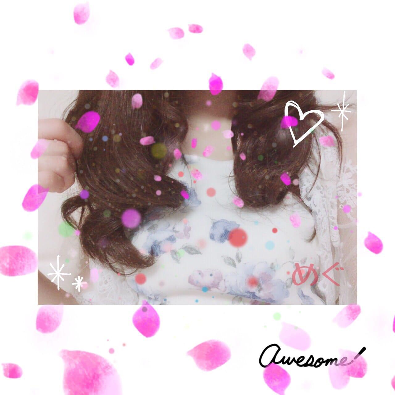 「こんにちは(*´ω`*)昨日の…♥」04/21日(土) 17:36 | めぐの写メ・風俗動画