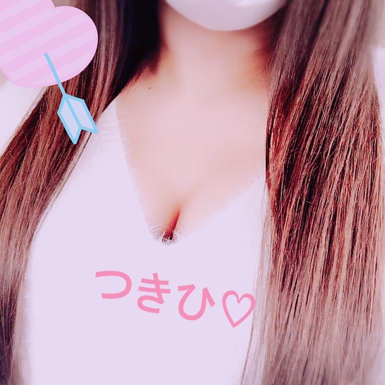 「こんばんは♡」04/21(土) 18:48   ツキヒの写メ・風俗動画