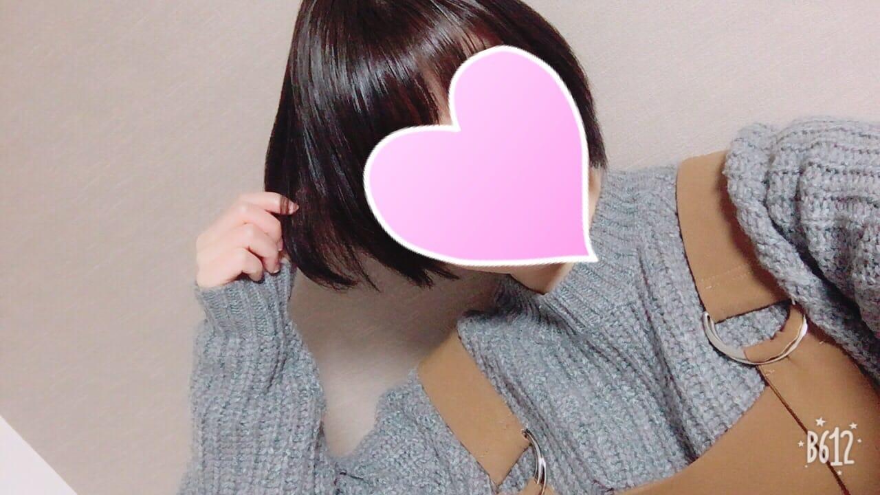 「すたーと♡」04/21(土) 19:08 | かほの写メ・風俗動画