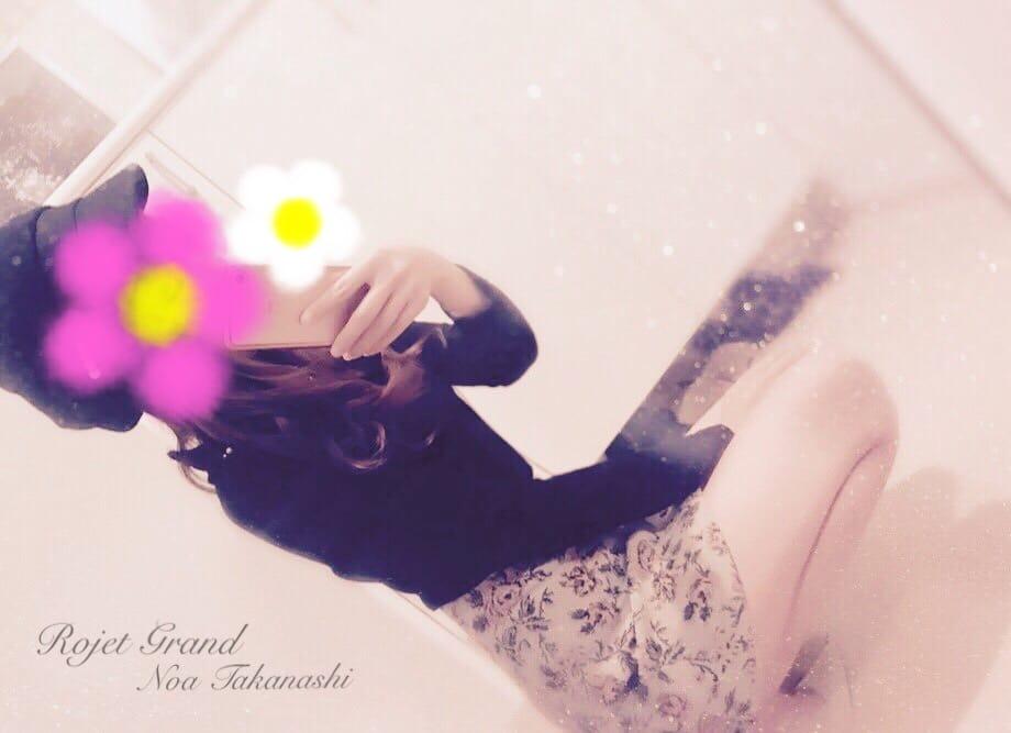 「こんばんは♡」04/21(土) 19:20   小鳥遊 乃愛の写メ・風俗動画
