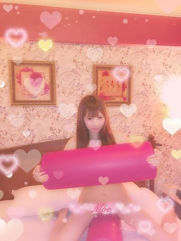 「CASA DI DUEのお兄様☆」04/21(土) 19:36   もえの写メ・風俗動画