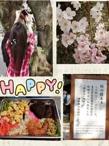 「[お題]from:つるちんなおくんさん」04/21(土) 20:30 | ひかるの写メ・風俗動画