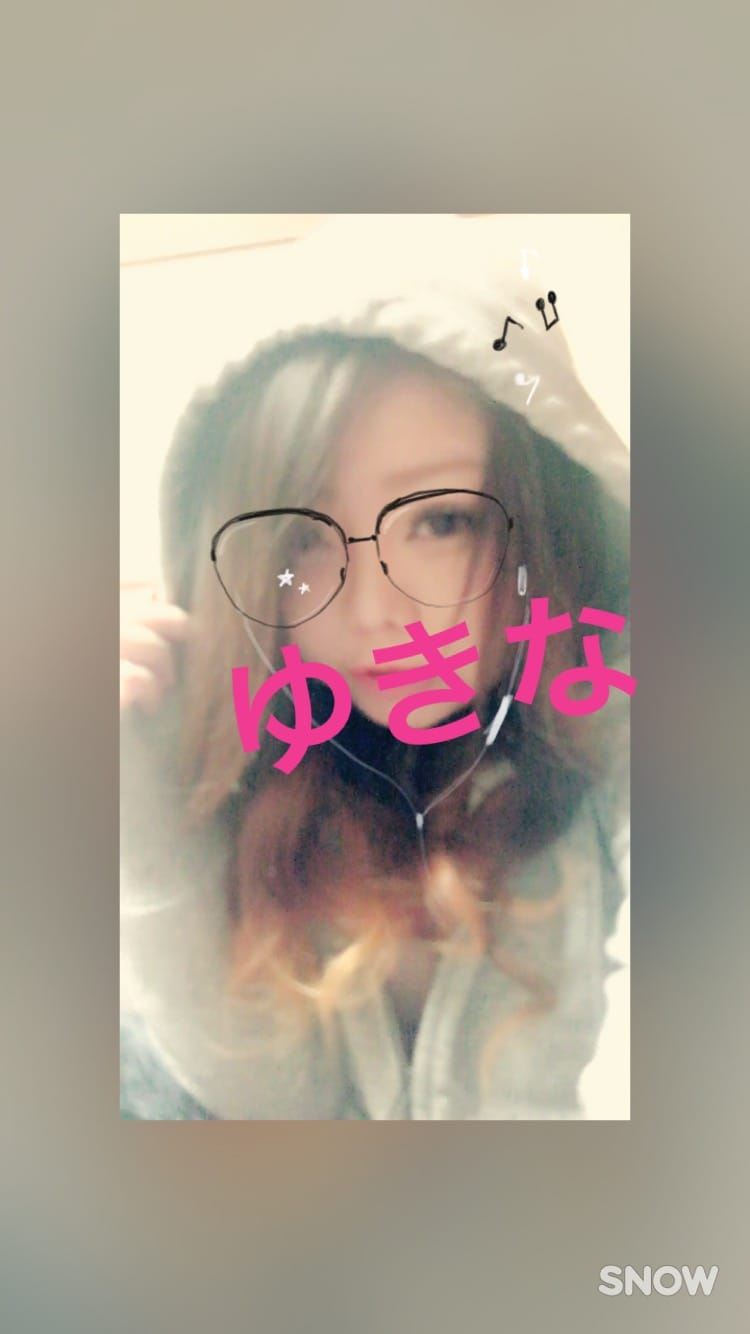「こんばんわ!ドMな方は…」04/21(土) 20:57 | ゆきなの写メ・風俗動画