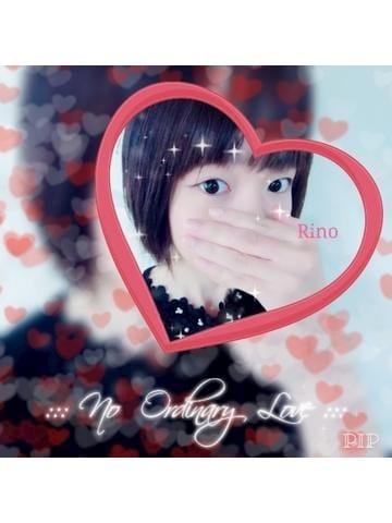 「ありがとうの気持ち」04/21(土) 21:00 | りのの写メ・風俗動画